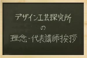 kokuban_rinen