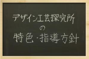 kokuban_tokushoku