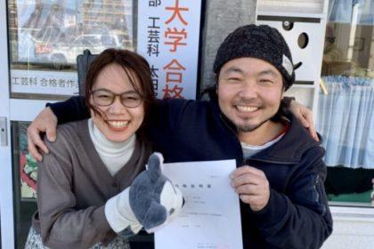 東京藝術大学工芸科合格者再現作品と合格者体験記